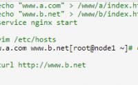 Nginx配置与应用详解